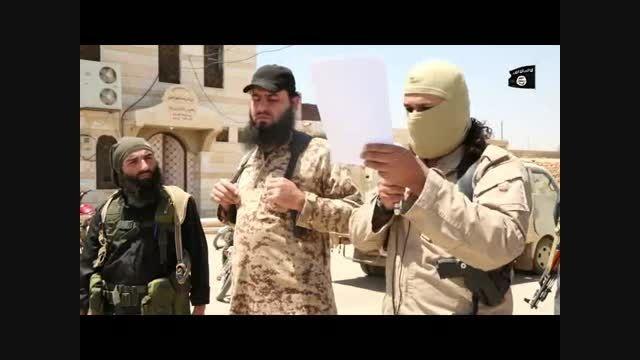 اعدام جدید داعش در سوریه