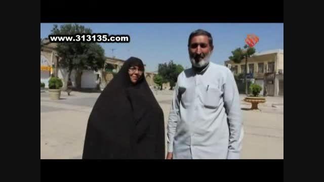 مستند ایران 200 میلیون - بحران های خانواده های کم جمعیت