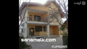 فروش باغ ویلا دوبلکس لوکس در شهریار  کد339