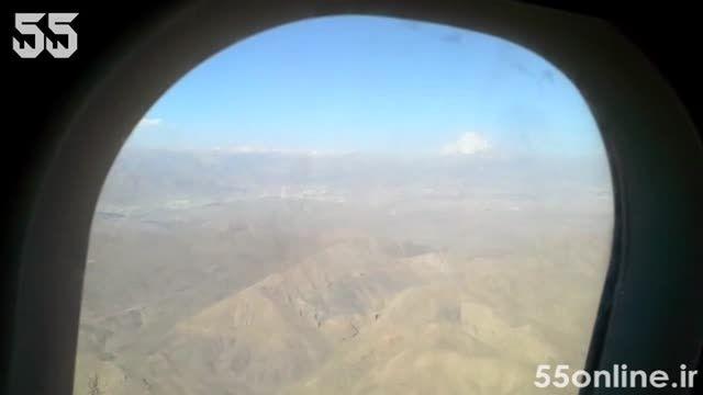 ثبت لحظه نادر تماشای قله دماوند از پشت پنجره هواپیما