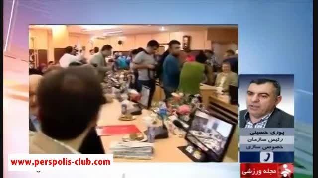 ویدئو: مشکل واریزی در یکی از پاکت های خریدار پرسپولیس