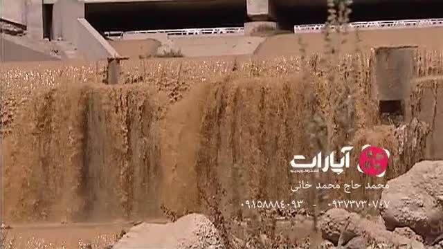 گودبرداری های عمیق و تهدید منابع اب های دشت تهران