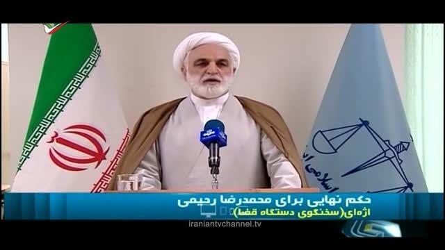 واکنش اژه ای به نامه رحیمی به احمدی نژاد