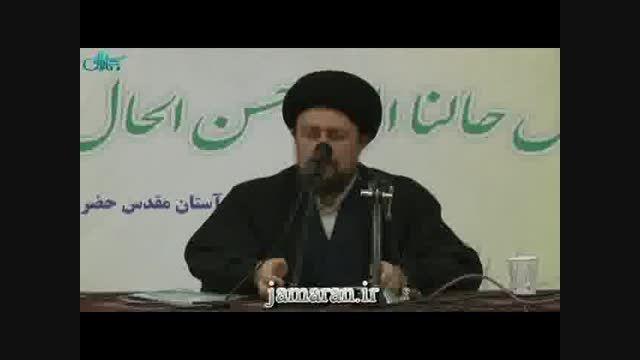سخنان یادگار امام لحظه تحویل سال نو در حرم  امام خمینی