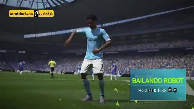 شادی های پس از گل جدید در بازی FIFA 16