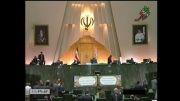 طرح دو فوریتی استفساریه بند ب ماده 44 قانون برنامه پنج ساله پنجم  توسعه جمهوری اسلامی ایران
