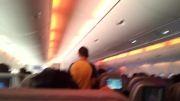 نمای داخلی و پانل جلوی صندلی هواپیمای ایرباس 380