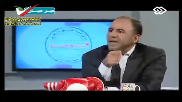 سوتی مجری تلویزیون ایران و عذرخواهی او