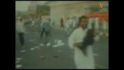 کشتار فجیع حجاج ایرانی توسط آل سعود در حج سال 66