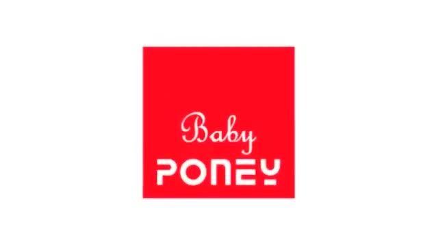 استایلی فرانسوی برای کودکان: Poney