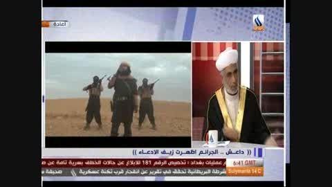 اهل سنت: داعش و تروریست ها در سوریه و عراق قاتل هستند