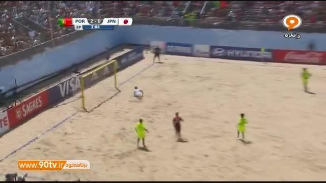 خلاصه فوتبال ساحلی: پرتغال ۴-۲ ژاپن
