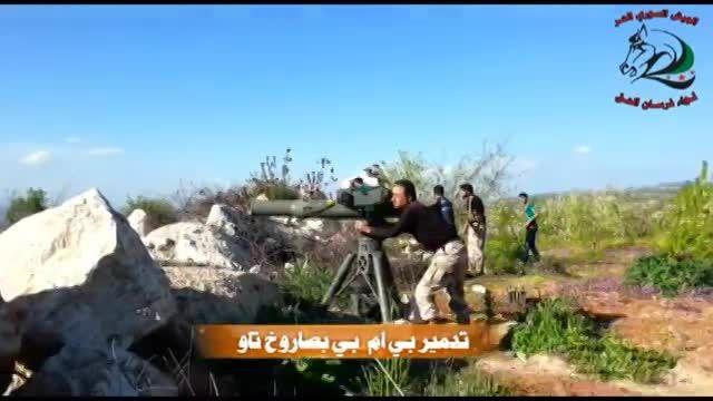 هدف قرار دادن BMP ارتش سوریه در حال حركت با موشك تاو