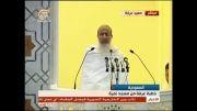 مفتی اعظم وهابیت در لباس احرام و خواندن دعای عرفه!!!!!!