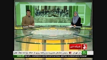 گشایش نمایشگاه اختصاصی ایران در بغداد