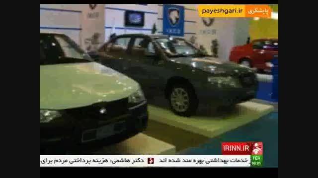 اعلام جزئیات طرح تسهیلات وام کالای ایران