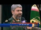 محل انفجار مهیب روز یکشنبه 21 آبان 90 در تهران