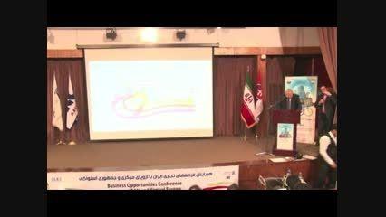 سفیر اسلواکی در ایران: آمادگی همکاری با بخش خصوصی ایران