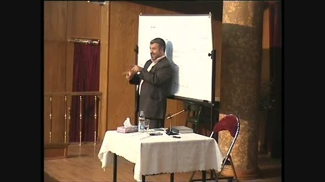 سخنرانی در وزارت مسکن و شهرسازی قسمت 7