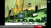 شیطنتی دوباره از بی بی سی در پخش تصاویر همراه خبر