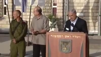 تئاتر صهیونیستی نتانیاهو بعد از مذاکرات لوزان
