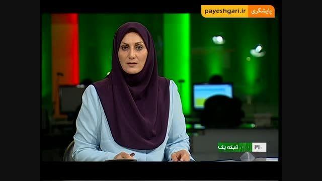 نشست اعضای شورای عالی بورس