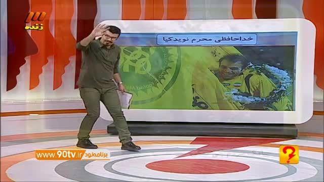 از سواستفاده از درگذشت هادی نوروزی تا اظهارنظر عجیب کوا