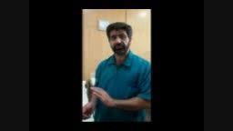 آموزش بادکش گرم در طب سنتی