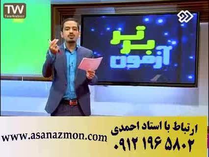برنامه تلویزیونی آزمون برتر و آمار کنکور سراسری