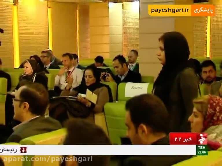 همایش فعالان اقتصادی ایران و ایتالیا