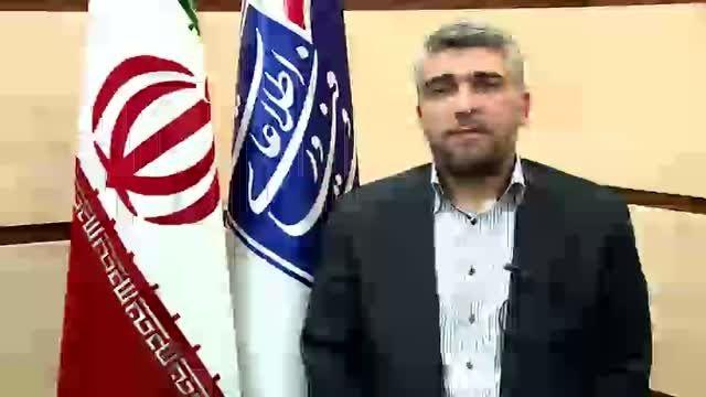 دستاوردهای وزارت ارتباطات در مركز تحقیقات مخابرات ایران