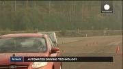 تكنولوژی های جدید در خدمت رانندگی