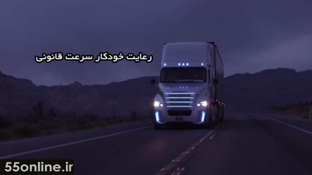 جاده پیمایی نخستین کامیون بدون راننده