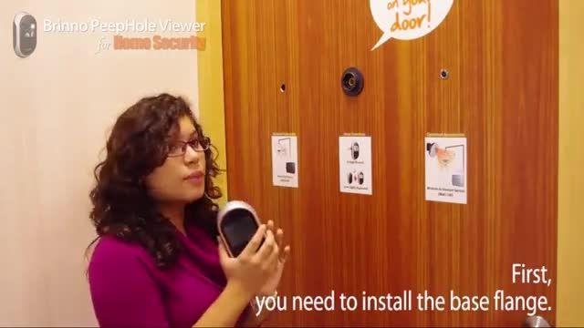 چشمی دیجیتال برینو برای امنیت خانه