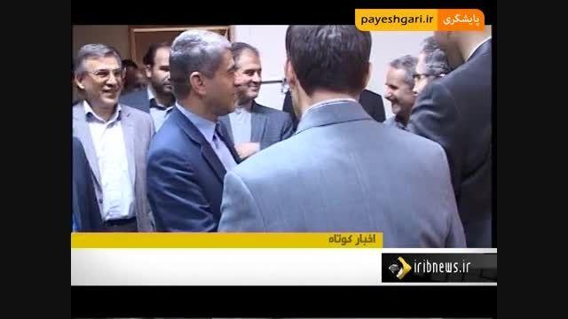 پرداخت هزینه های جاری و مزایای کارکنان دولت