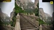 خفن ترین پیاده روی جهان در چین