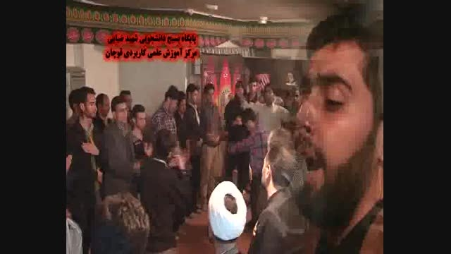 محسن پلداغی - دانشگاه علمی کاربردی قوچان