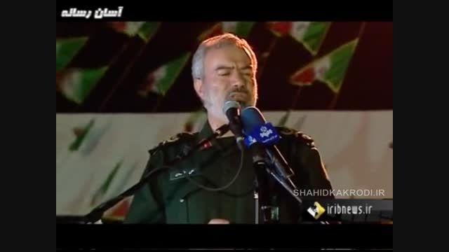 همکاری واقعی ایران روسیه عراق وسوریه درمبارزه باتروریست