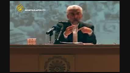 روشنگری دکتر جلیلی درباره امتیاز جعلی غربی ها به ایران