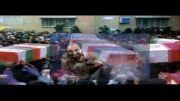 جدیدترین کلیپ شهداء از حاج محمود کریمی