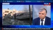 رجب سفروف: مردم ایران از دولت شاکی هستند
