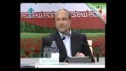 سوال دوم مناظره اقتصادی از قالیباف