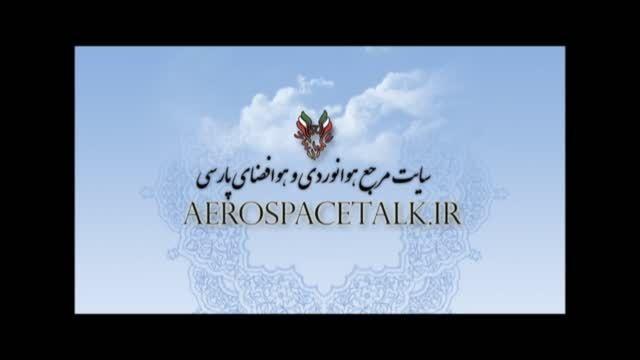 فرود اضطراری بوئینگ 300-747 ماهان در فرودگاه مهرآباد