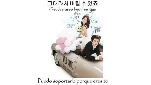 OST سریال ازدواج بدون آشنایی