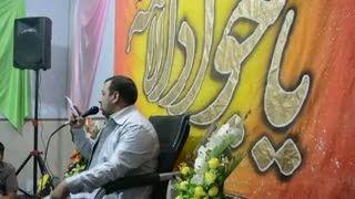 هئیت امام جواد کاشان-مراسم جشن میلاد امام جواد(ع)1394