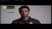 تیم ملی فوتبال ایران علیه اعتیاد + پشت صحنه