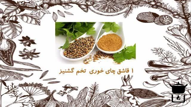 آموزش تهیه ادویه مراکشی یا همان راس الحانوت