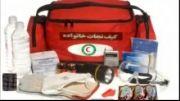 کیف امداد و نجات خانواده
