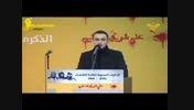 درخواست شهادت از امام زمان(عج) توسط شهید جهاد مغنیه