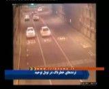 تصادف در تونل توحید تهران